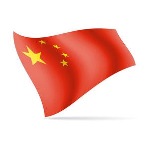 China Large Flag