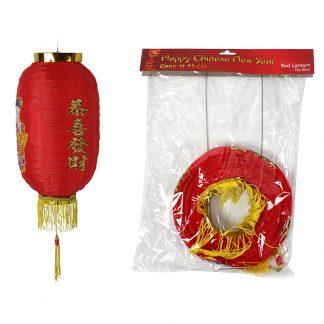 Cny Red Lantern 20cm