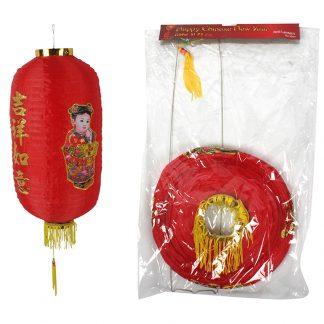 Cny Red Lantern 30cm