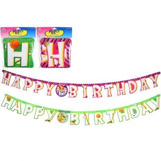 Birthday Banner Die Cut