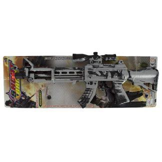 Silver Rifle